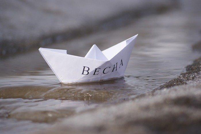 Скачать песню бумажный кораблик в исполнении дорониной