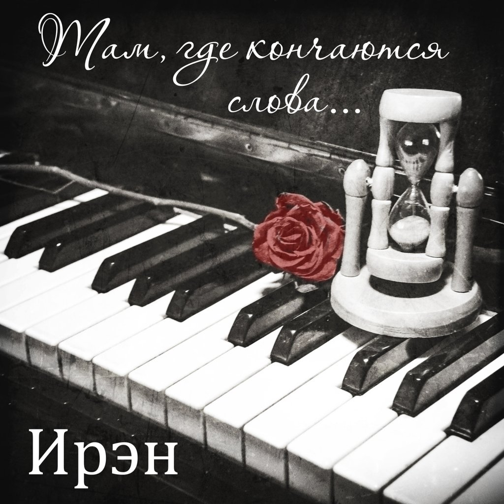 golaya-anfisa-v-kartinkah
