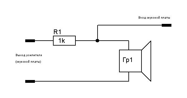 descendant: схема фильтров вега 50ас-104.