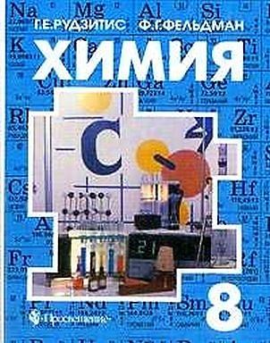 Гиа 2012 за 9 Класс ГДЗ