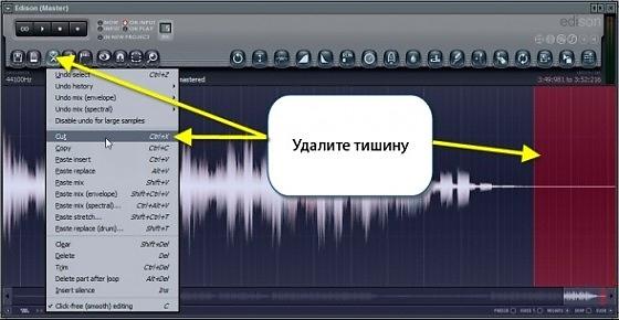 Мастеринг в FL Studio - Мастер-классы - Для музыкантов