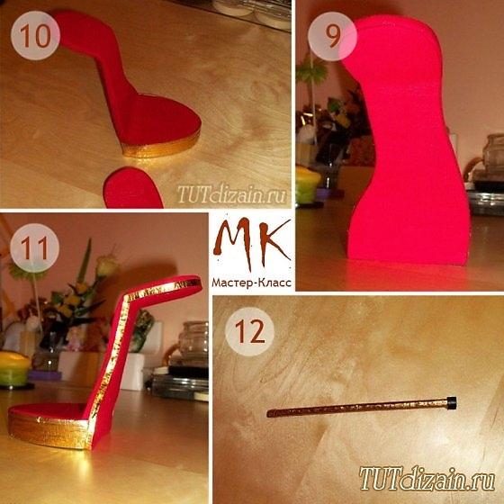 Как сделать туфли для конфет 996