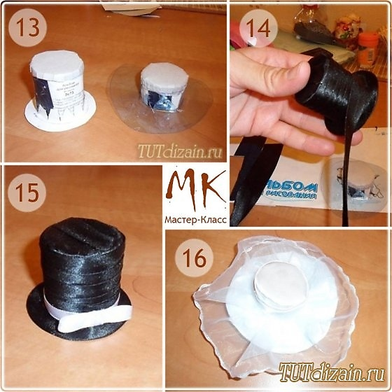 Как сделать шляпу цилиндр своими руками для бутылки