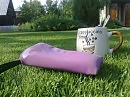 Подстриг газон - отдохни с чашечкой кофе.