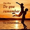 Den Airy - Do you remember