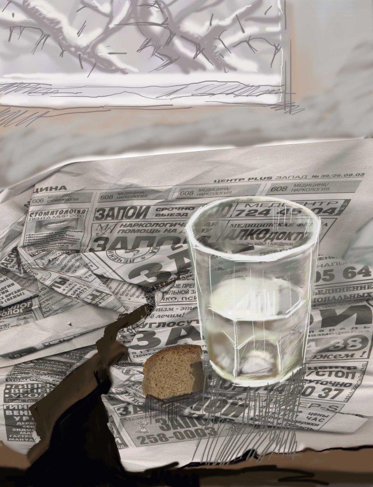Лечение алкогольной зависимости кодирование в хабаровске