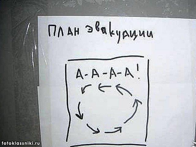 Природа 1280x1024 русский спецназ смотри