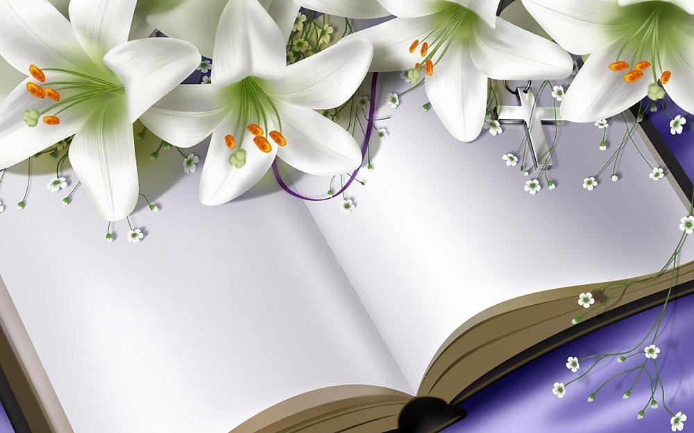 Цветы картинки со стихами 6