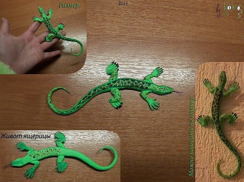 Ящерка из полимерной глины своими руками пошаговое фото 22