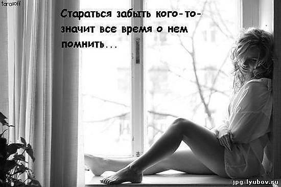 neslishashiy-chelovek-porno