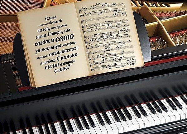 Музыка и слова скачать