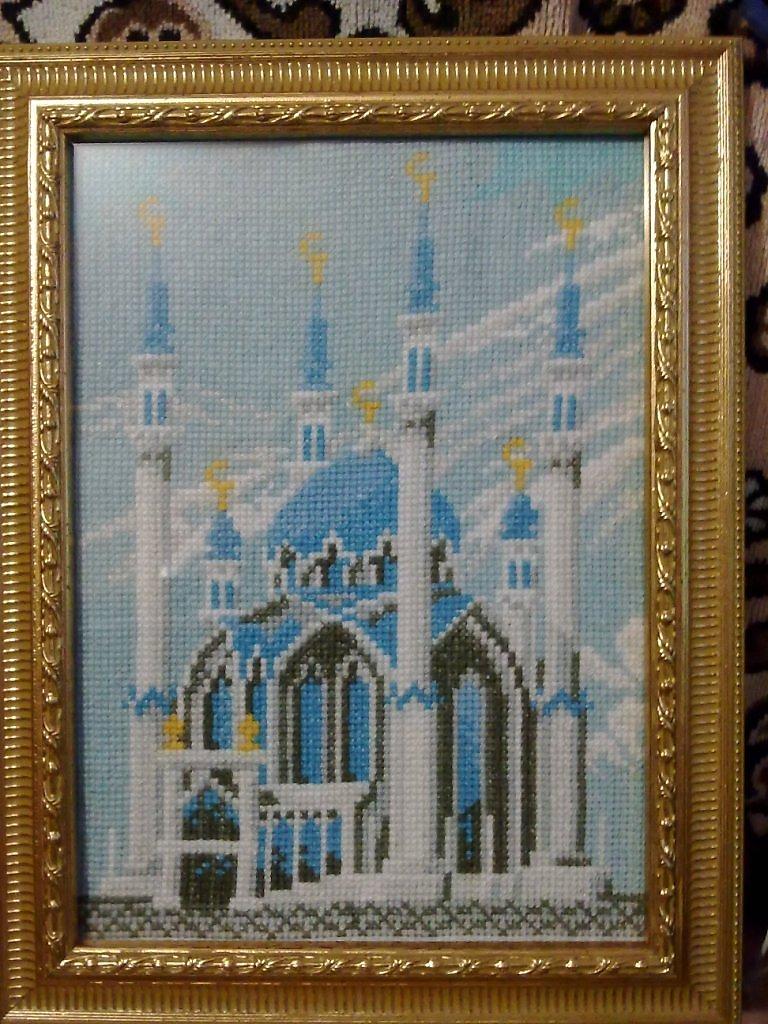 Вышивка мечеть кул шариф готовые работы 211