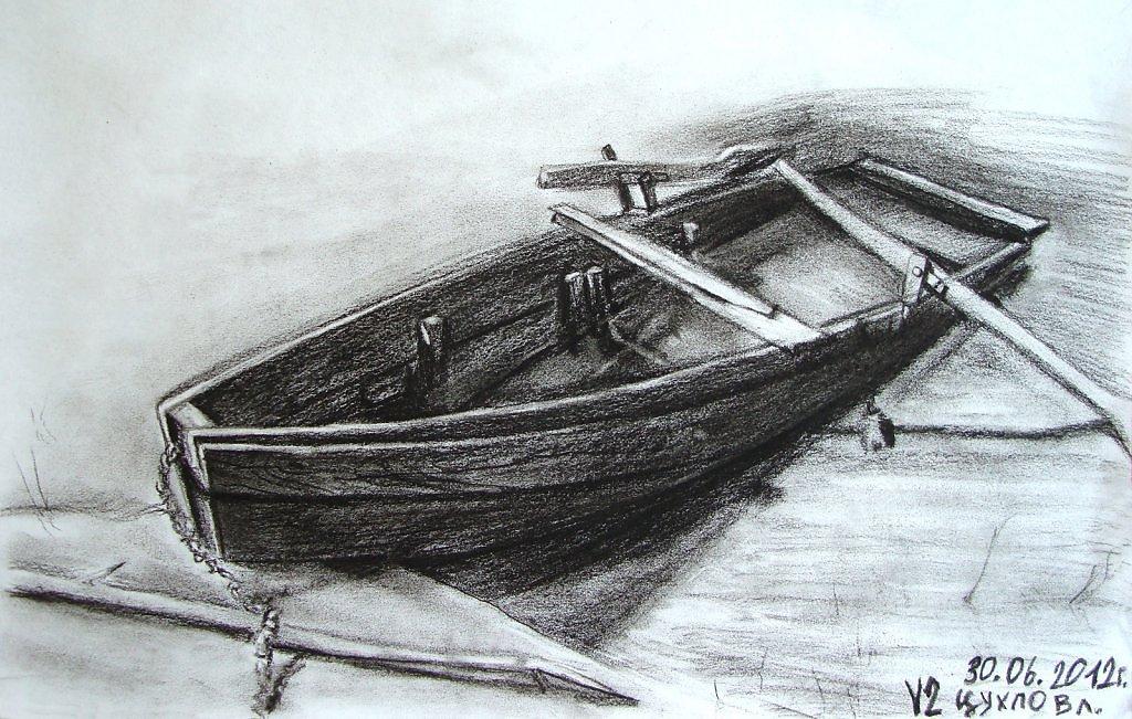 Как нарисовать лодку на воде