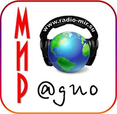 Интернет Радио Русское Радио