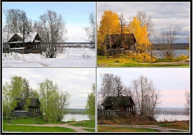 Фото Времена года - фотограф German Sokolov - пейзаж, город - ФотоФорум.ру