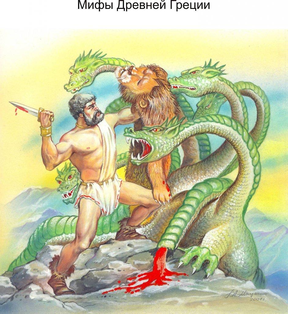 Мифы древней греции рисунки к нему