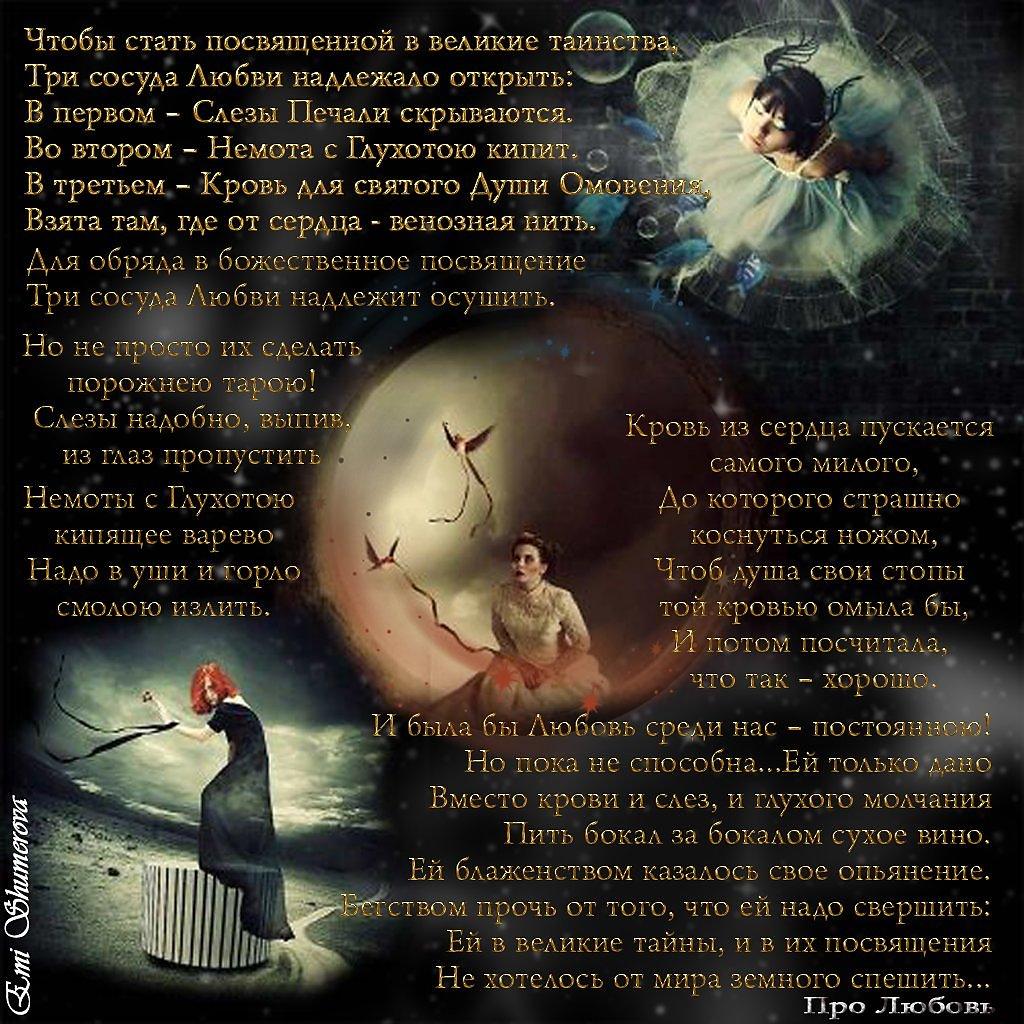 Читать Детство - Толстой Лев 33