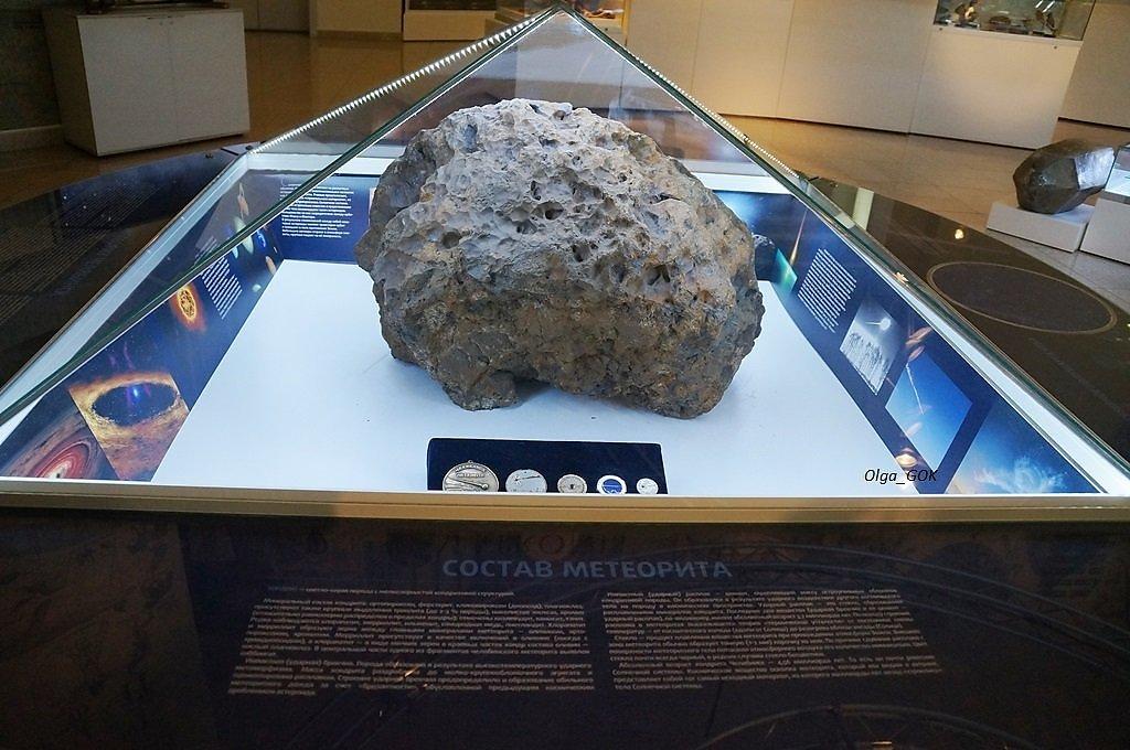 паказать музеёи астыройд фото