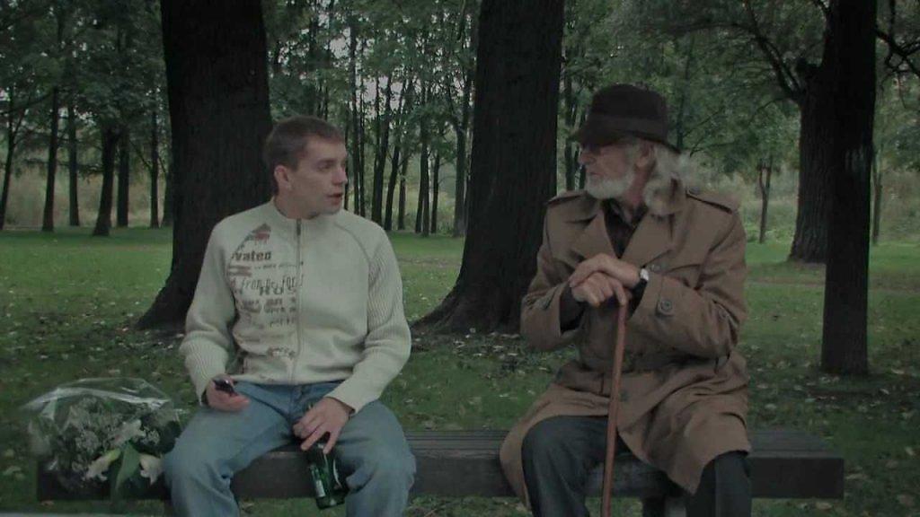 клип про девушку и двух стариков