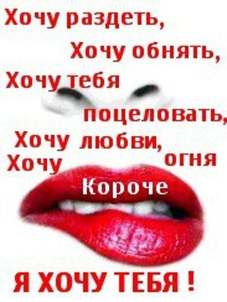 Открытка я хочу тебя поцеловать 463