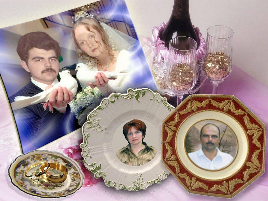 Подарок мужу на фарфоровую свадьбу