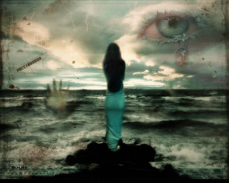 Скачать песню смотрю на звезды и болит душа