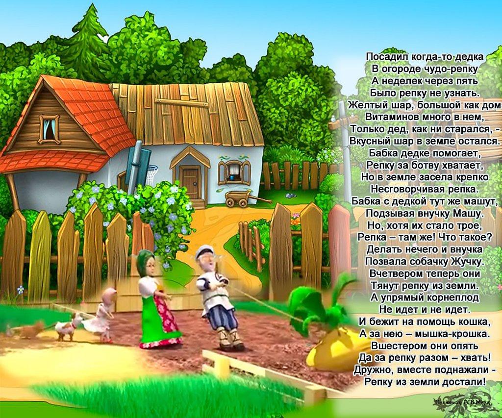 Мы сажаем огород стих деткам 38