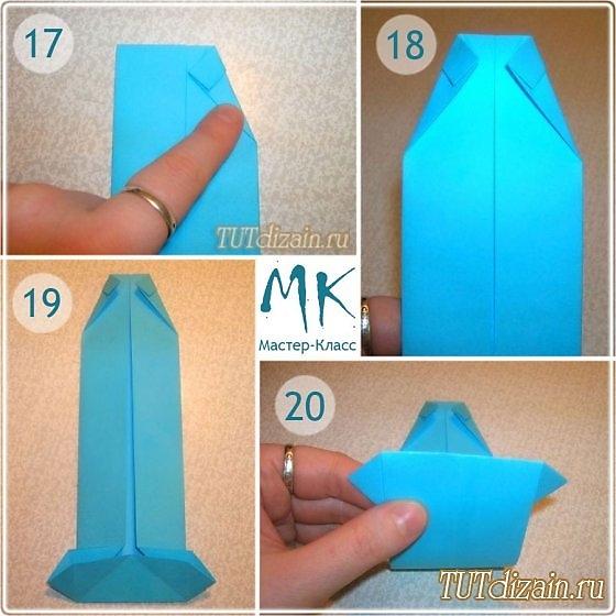 Видео открытка на 23 февраля своими руками рубашка с галстуком