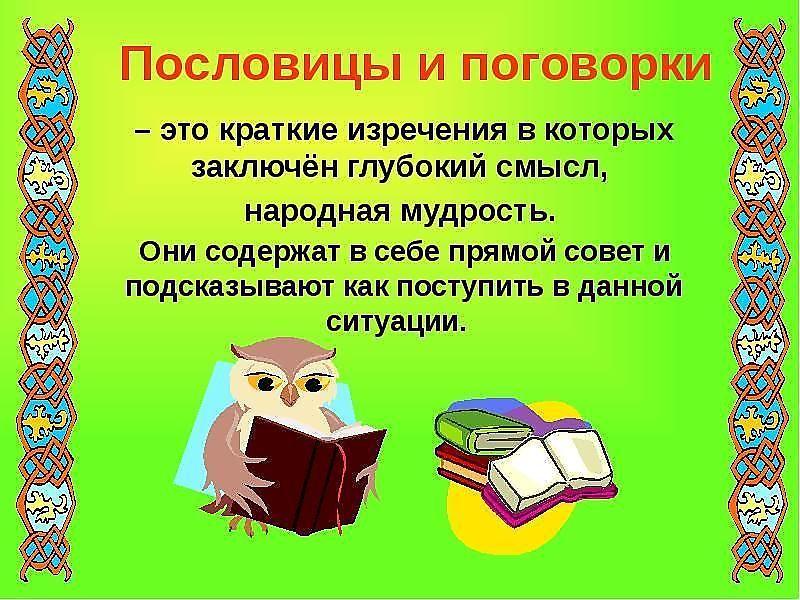 https://www.neizvestniy-geniy.ru/images/votings/b/p_2481_1567322340_753.jpg