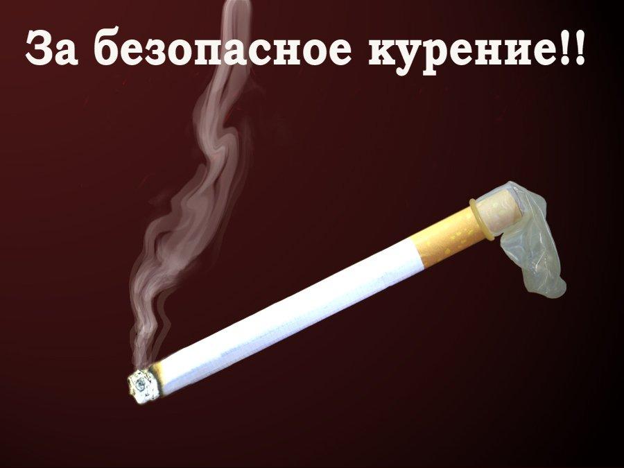 Смешная картинка о курении, открытки фотошопе раскраски