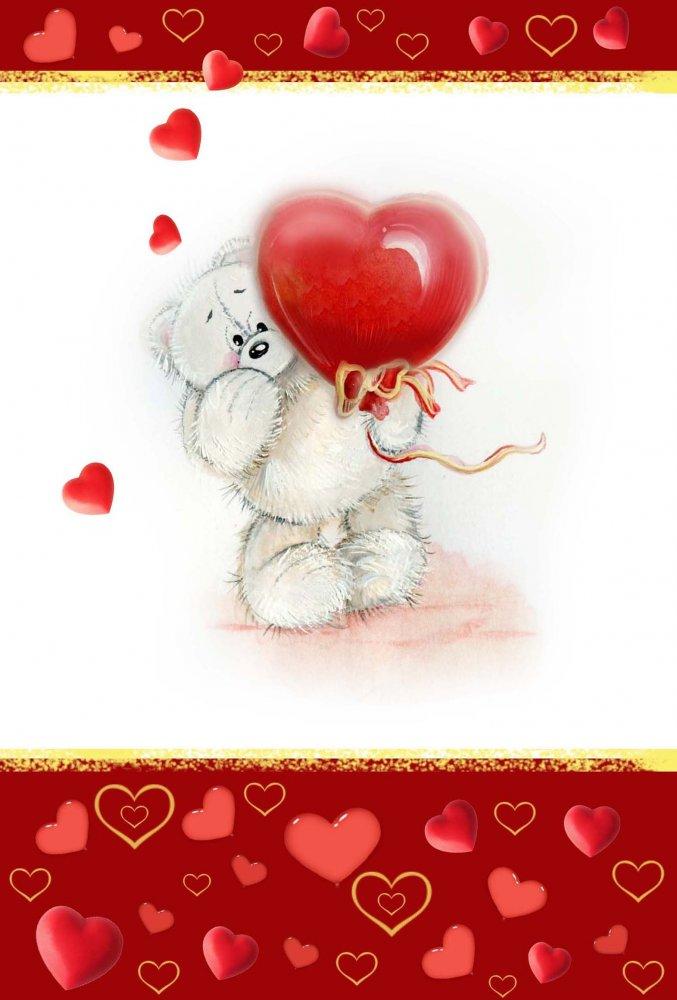 Открытка мишка с сердцем я рядом