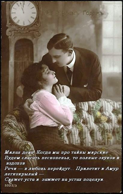 Открытки и фото начала 20 века, юбилеем