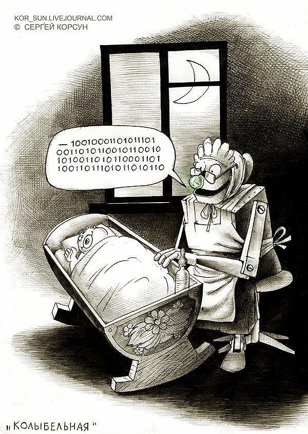мужчина смешные картинки про нянь хакасии пределами