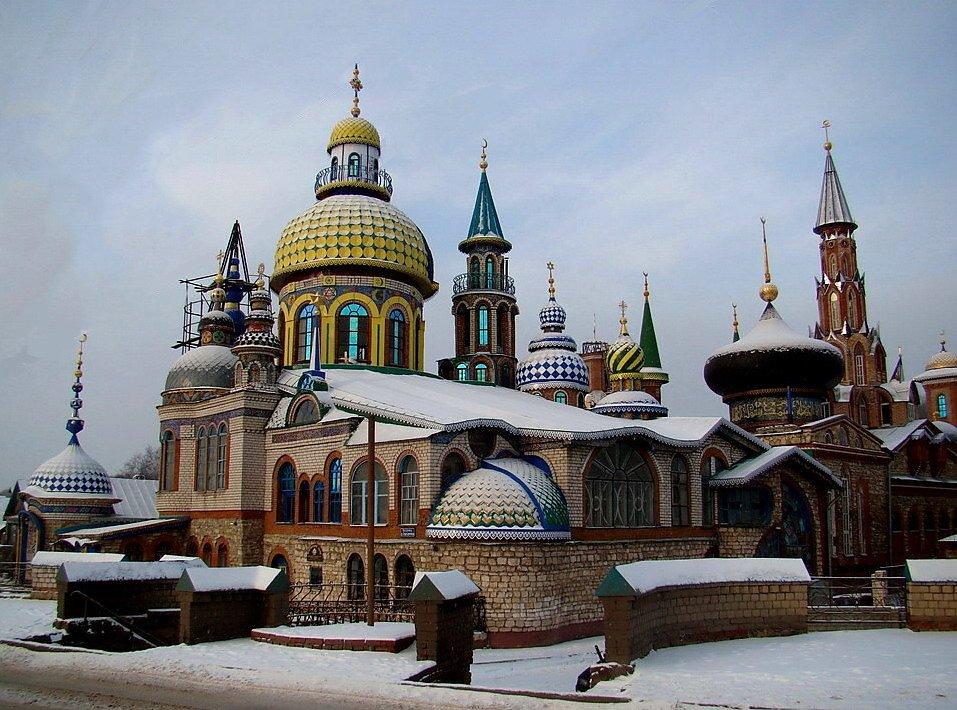 Открытка храм всех религий, смайликов