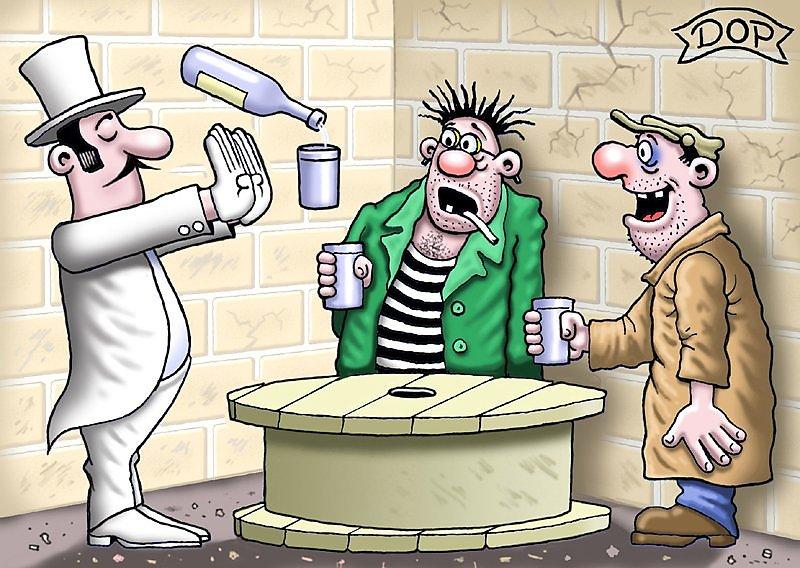 Открытки для, смешные рисунки алкоголиков