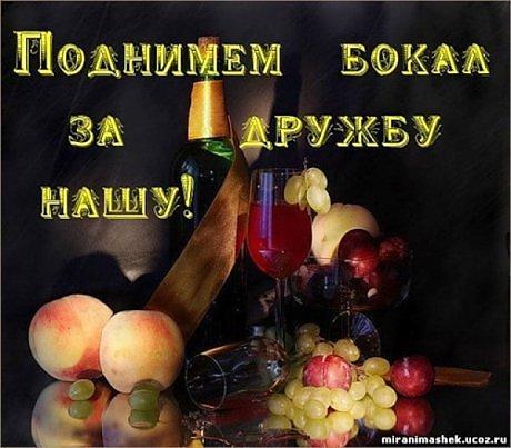 http://www.neizvestniy-geniy.ru/images/works/photo/2012/01/small/525910_1.jpg