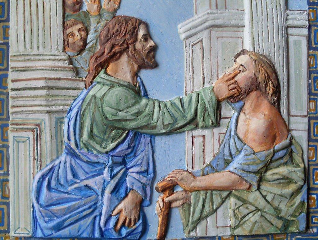 картинки иисус исцеляет слепого невзрачное растение