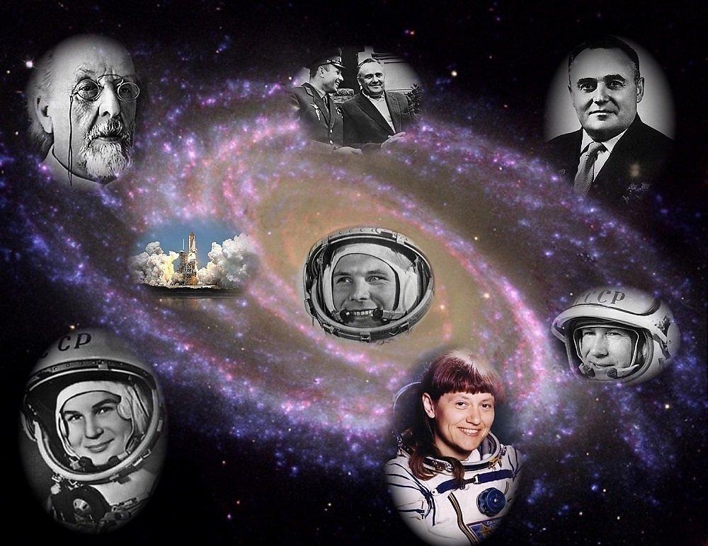 Фотографии ко дню космонавтики