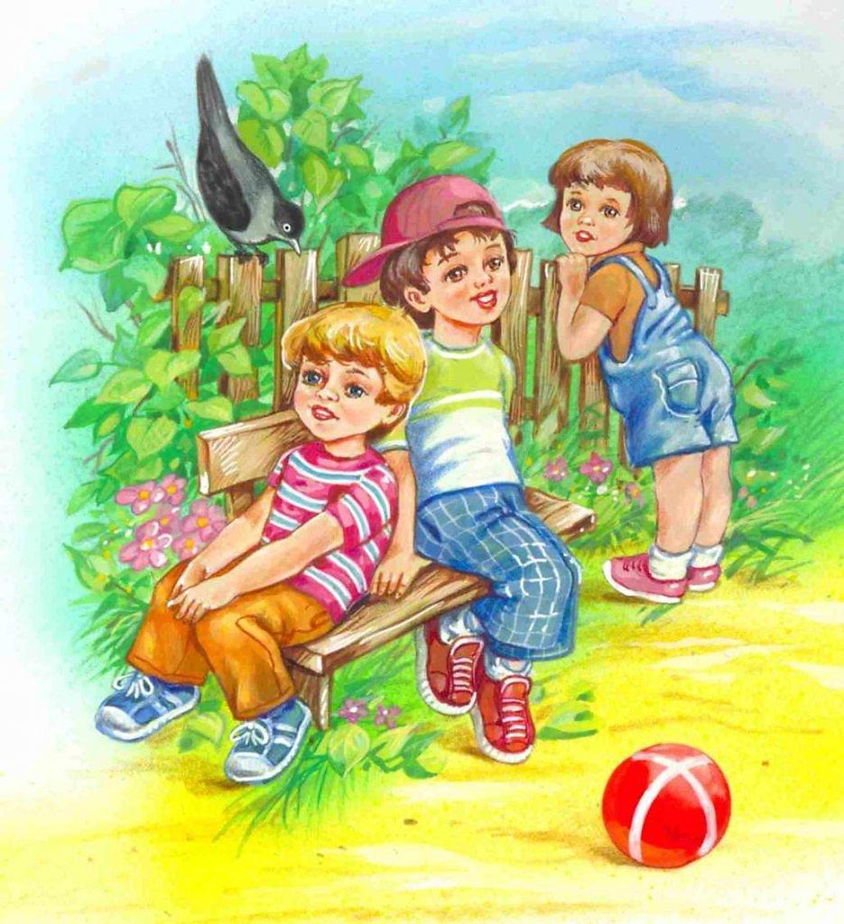 Поздравления, картинки для детей лето и дети
