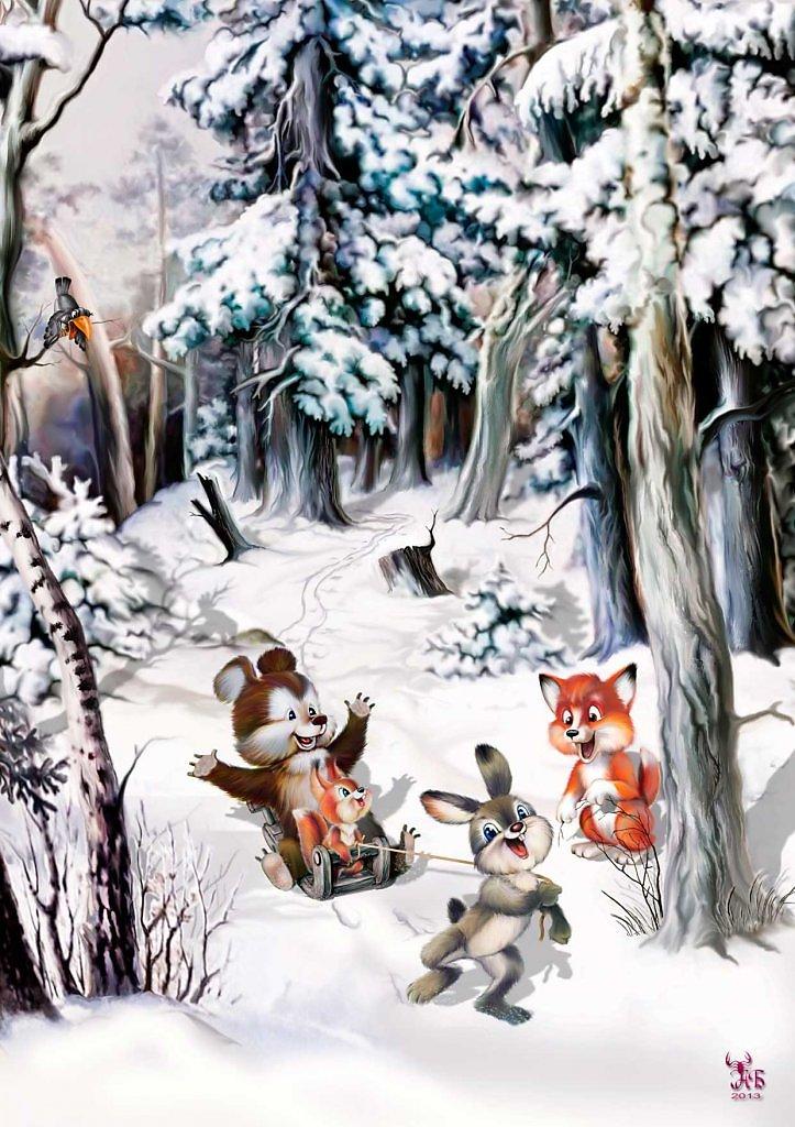 Картинки зимнего леса из сказок схемы фото