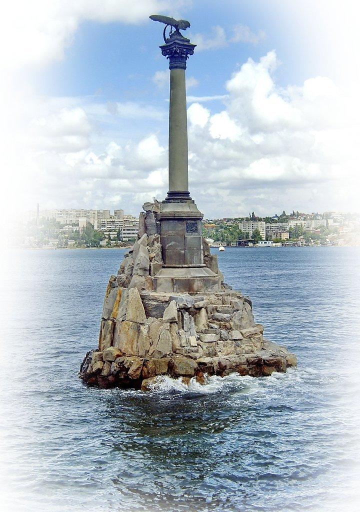 памятник затопленным кораблям севастополь открытка
