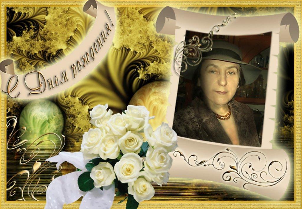 Поздравлением мартом, открытка онлайн с фото с днем рождения