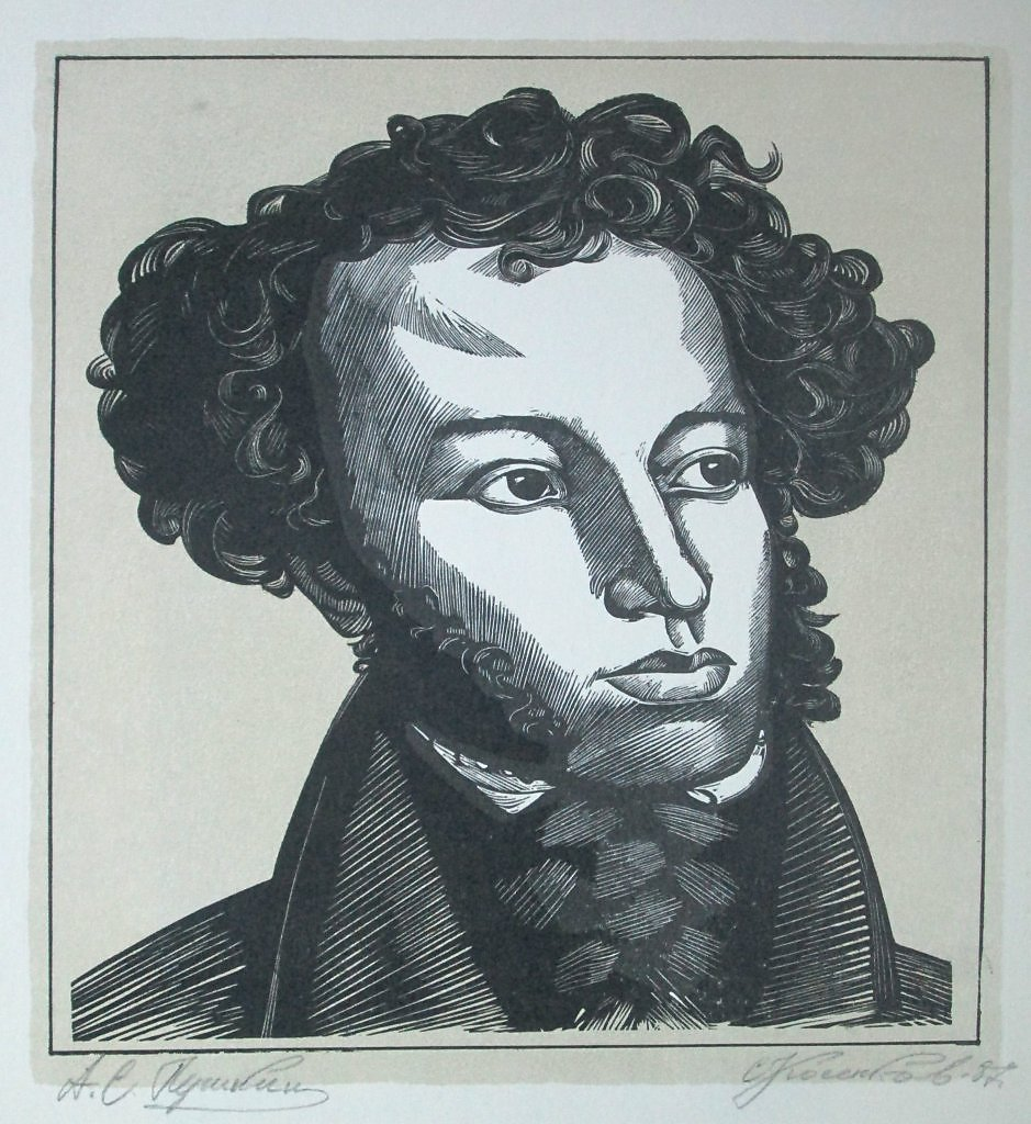 картинка портрет пушкина коллекция растений