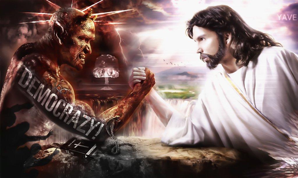 Бог и сатана в картинках