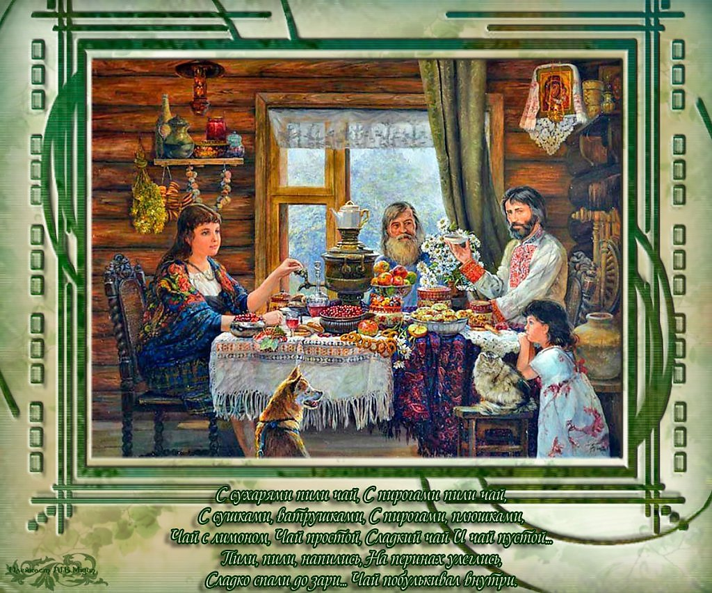 мчс картинка семья за столом с пирогами сравнивать старые