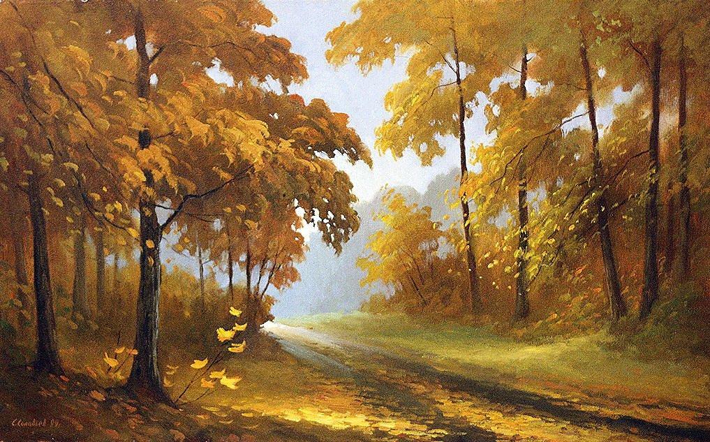 Раз первый, картинки наступила осень