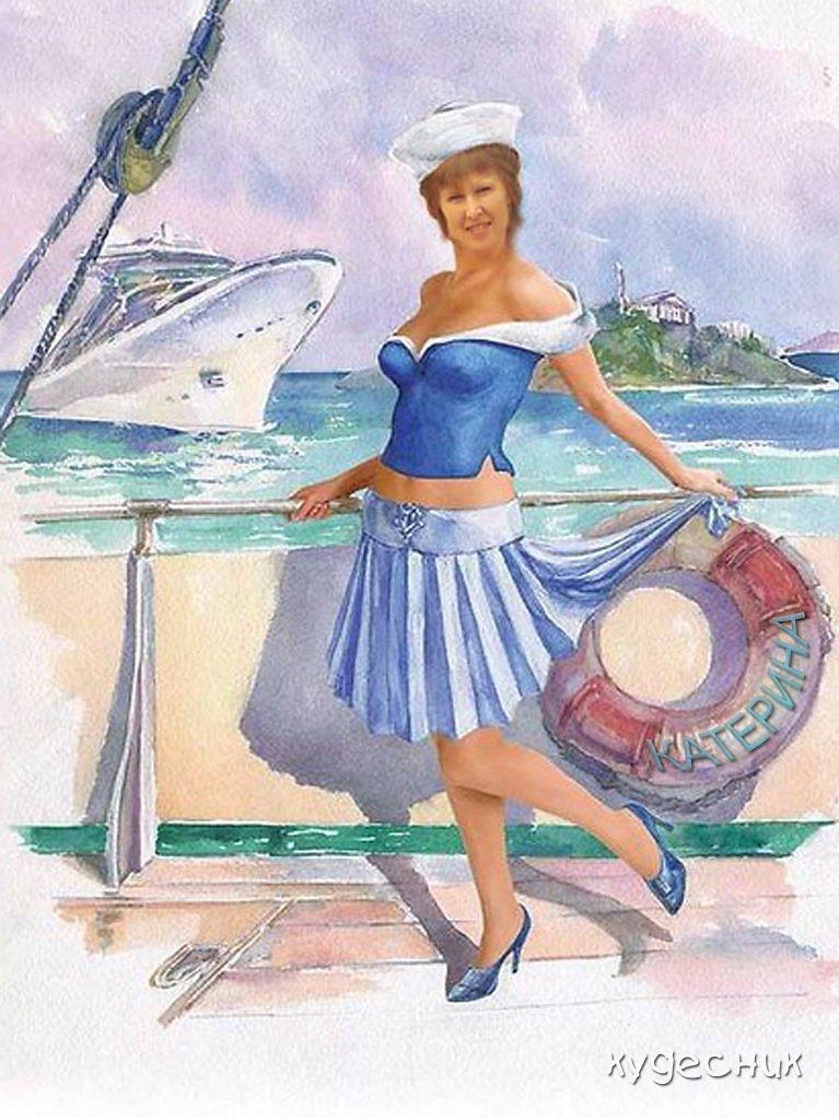 Открытки для жен моряков