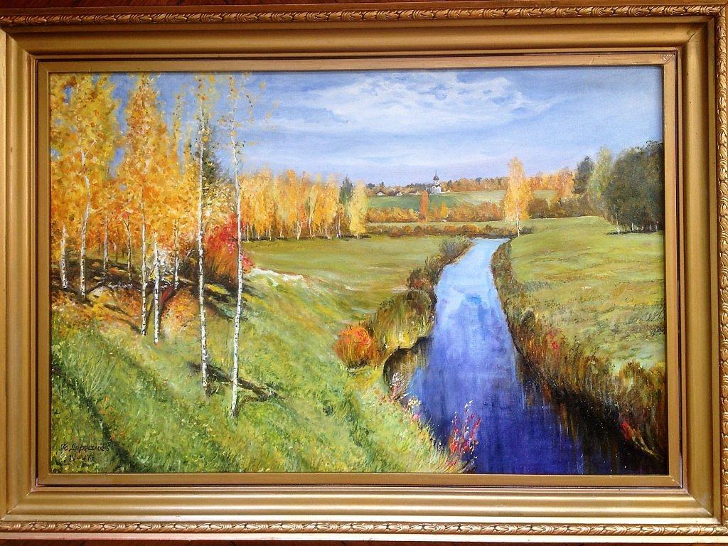 Поздравление, картинки левитана золотая осень