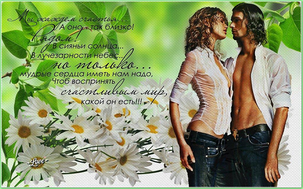 ирина стихи о любви к ирине страницу