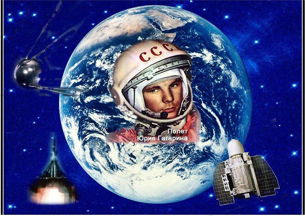 Открытки внутри, картинка с днем космонавтики для детей